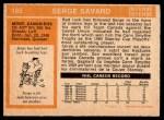 1972 O-Pee-Chee #185  Serge Savard  Back Thumbnail