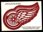 1973 O-Pee-Chee Team Logos #7   Red Wings Logo Front Thumbnail
