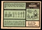 1971 O-Pee-Chee #205  Brent Hughes  Back Thumbnail