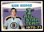 1971 O-Pee-Chee #254   -  Ken Hodge 1st All-Star Team Front Thumbnail