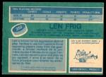 1976 O-Pee-Chee NHL #352  Len Frig  Back Thumbnail