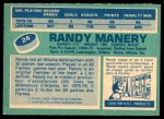 1976 O-Pee-Chee NHL #24  Randy Manery  Back Thumbnail