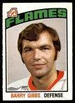 1976 O-Pee-Chee NHL #341  Barry Gibbs  Front Thumbnail