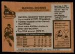 1975 Topps #140  Marcel Dionne   Back Thumbnail