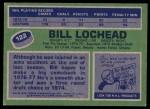 1976 Topps #122  Billy Lochead  Back Thumbnail