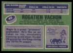 1976 Topps #40  Rogatien Vachon  Back Thumbnail