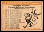 1972 O-Pee-Chee #142   Norris Trophy Winners Back Thumbnail