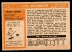 1972 O-Pee-Chee #143  Lew Morrison  Back Thumbnail