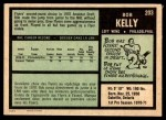 1971 O-Pee-Chee #203  Bob Kelly  Back Thumbnail
