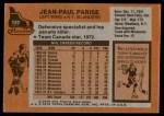 1975 Topps #127  Jean-Paul Paris  Back Thumbnail