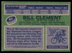 1976 Topps #82  Bill Clement  Back Thumbnail