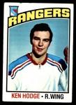 1976 Topps #25  Ken Hodge  Front Thumbnail