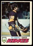 1977 O-Pee-Chee #187  Vic Venasky  Front Thumbnail