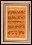 1972 O-Pee-Chee Team Canada #24  Mickey Redmond  Back Thumbnail