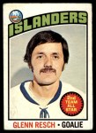 1976 O-Pee-Chee NHL #250  Glenn Resch  Front Thumbnail
