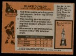 1975 Topps #16  Blake Dunlop   Back Thumbnail