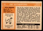 1972 O-Pee-Chee #15  Jim Rutherford  Back Thumbnail