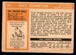 1972 O-Pee-Chee #96  Joey Johnston  Back Thumbnail