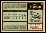 1971 O-Pee-Chee #162  Steve Atkinson  Back Thumbnail