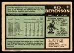 1971 O-Pee-Chee #91  Red Berenson  Back Thumbnail