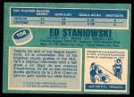 1976 O-Pee-Chee NHL #104  Ed Staniowski  Back Thumbnail