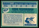 1976 O-Pee-Chee NHL #109  Doug Risebrough  Back Thumbnail