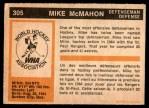 1972 O-Pee-Chee #305  Mike McMahon  Back Thumbnail
