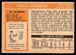 1972 O-Pee-Chee #13  Craig Cameron  Back Thumbnail