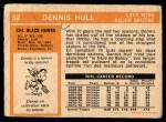 1972 O-Pee-Chee #52  Dennis Hull  Back Thumbnail