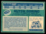 1976 O-Pee-Chee NHL #239  Butch Goring  Back Thumbnail