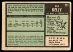 1971 O-Pee-Chee #203  Bob Kelly  Back Thumbnail