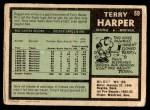 1971 O-Pee-Chee #59  Terry Harper  Back Thumbnail