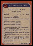 1973 Topps #135   NFC Semi-Final Back Thumbnail
