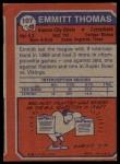 1973 Topps #107  Emmitt Thomas  Back Thumbnail