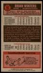 1976 Topps #46  Brian Winters  Back Thumbnail