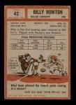 1962 Topps #42  Bill Howton  Back Thumbnail
