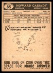 1959 Topps #85  Howard Cassady  Back Thumbnail