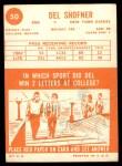 1963 Topps #50  Del Shofner  Back Thumbnail