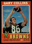 1971 Topps #75  Gary Collins  Front Thumbnail
