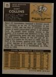 1971 Topps #75  Gary Collins  Back Thumbnail