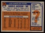1976 Topps #285  Harold Jackson  Back Thumbnail