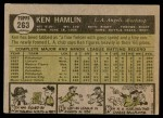 1961 Topps #263 OUT Ken Hamlin  Back Thumbnail