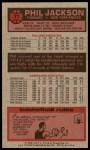 1976 Topps #77  Phil Jackson  Back Thumbnail