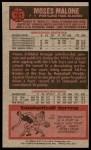 1976 Topps #101  Moses Malone  Back Thumbnail