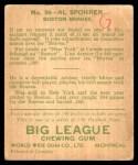 1933 World Wide Gum #94  Al Spohrer    Back Thumbnail