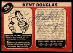 1968 O-Pee-Chee #26  Kent Douglas  Back Thumbnail