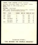 1964 Kahn's  Tommy Harper  Back Thumbnail
