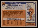1976 Topps #433  Levi Johnson  Back Thumbnail