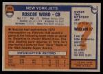 1976 Topps #488  Roscoe Word   Back Thumbnail