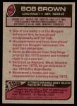 1977 Topps #491  Bob Brown  Back Thumbnail